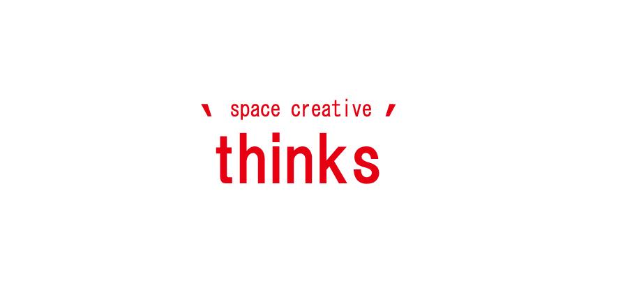 space creative thinks